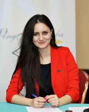 Зинковская Дарья Эльбертовна