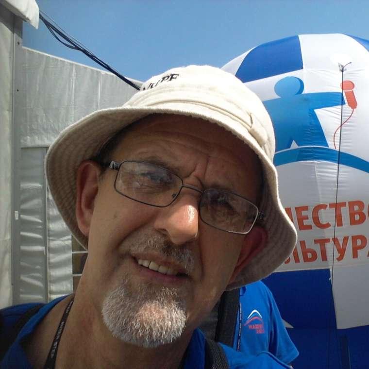 Митрофаненко Валерий Валентинович