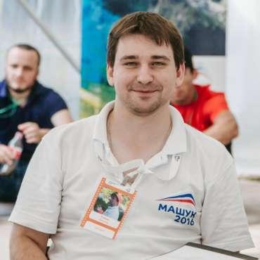 Бачков Роман Анатольевич